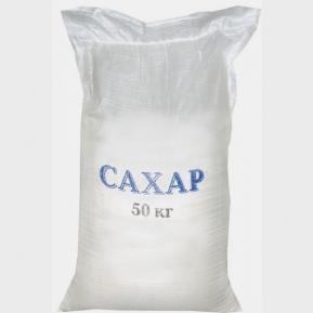 Мешки для сахара 50x80 фото
