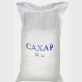 Мешки для сахара 100x150 фото